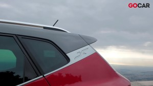 GOCAR TEST - Seat Arona 1.0 TSI 115 PS