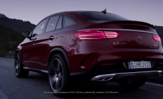 Mercedes GLE coupe driving shots