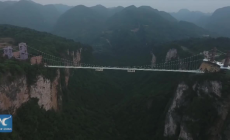 Can world's longest glass bridge withstand sledgehammer blow