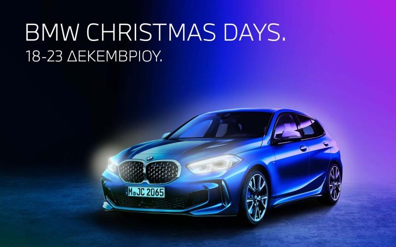 Αποκτήστε τη νέα BMW Σειρά 1 με πακέτο δώρων αξίας 1.000 ευρώ