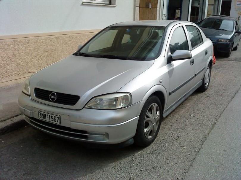 MTX-Oikogeneiako-3.000E