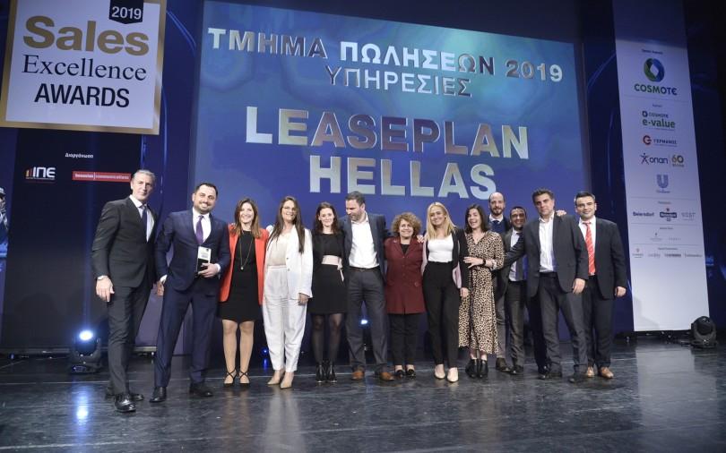 87898984f84 LeasePlan Hellas: Βραβεύτηκε στα Sales Excellence Awards για 5η ...