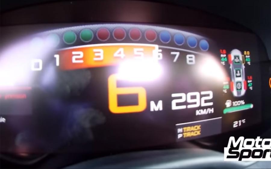 MCLAREN 600LT: ΑΓΓΙΖΕΙ ΤΑ 300 KM/H ΠΡΙΝ ΠΡΟΛΑΒΕΙΣ ΝΑ ΠΡΟΦΕΡΕΙΣ ...