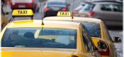 Αυτά είναι τα κόμιστρα των ταξί