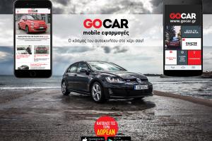 GOCAR mobile apps: Τα έχεις όλα στο χέρι σου!