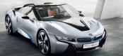 Χωρίς διαφήμιση και η BMW στο Super Bowl