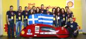 32ος Μαραθώνιος Οικονομίας Shell με 3 ελληνικές συμμετοχές