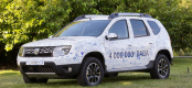 Νέο ορόσημο γιόρτασε η Dacia