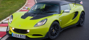 Νέα Lotus Elise το 2020