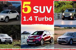 ΔΟΚΙΜΗ: 5 νέα SUV με 1.4 TURBO βενζίνης