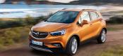 5 VIDEO του νέου Opel Mokka X