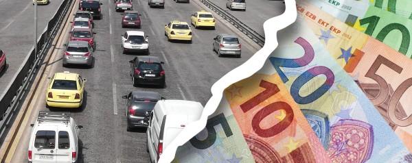 Πόσα θα πληρώσουμε σε τέλη κυκλοφορίας για το 2022;