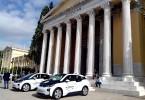 ΔΕΗ: Συνέδριο για την ηλεκτροκίνηση