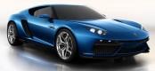 H Lamborghini Asterion «βολτάρει» στο Concorso (VIDEO)