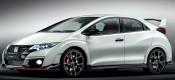 Επιτέλους: νέο Honda Civic Type R