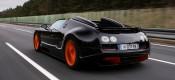 Τα ταχύτερα αυτοκίνητα των τελευταίων 8 δεκαετιών
