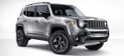 Jeep Renegade με high-tech τρέιλερ