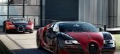 Bugatti Veyron: Το τέλος μιας εποχής