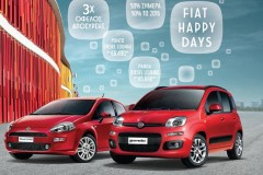 Fiat Happy Days μέχρι τον Ιούλιο