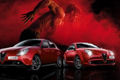 Alfa Romeo MiTo & Giulietta, άτοκα