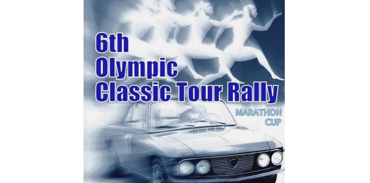6ο Olympic Classic Tour Rally στις 10-12 Οκτώβρη