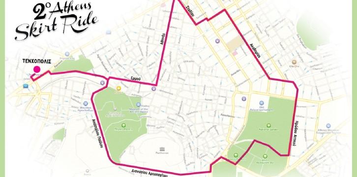 5o Athens Bike Festival