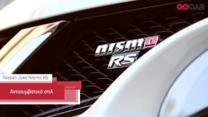 GOCAR TEST - Nissan Juke Nismo RS