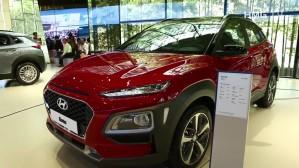 Hyundai Kona first video