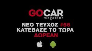 GOCAR Magazine # 56