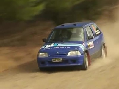 Citroen AX - gravel rally sprint @ Reggini