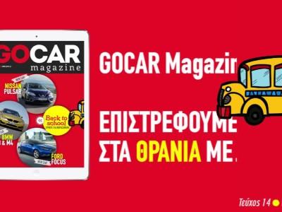 GOCAR Magazine #14 teaser