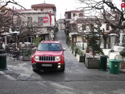 GOCAR TEST - Jeep Renegade 1.6 Diesel FWD