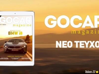 GOCAR Magazine #22 teaser
