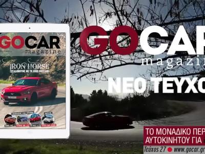 GOCAR Magazine #27 TEASER
