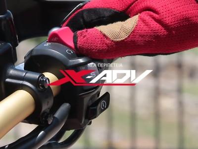 Honda X-ADV 2017 GR