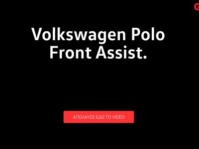 VW POLO FRONT ASSIST