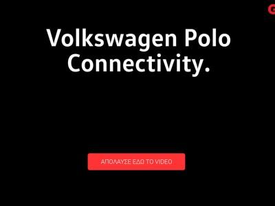 VW POLO CONNECTIVITY