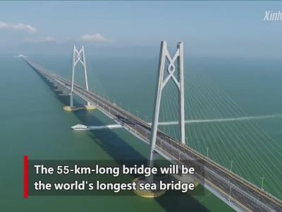Η μεγαλύτερη γέφυρα στον κόσμο - Κίνα