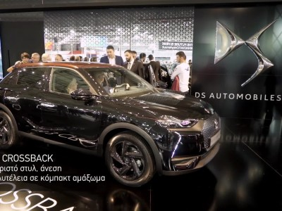 To DS 3 Crossback στην ΑΥΤΟΚΙΝΗΣΗ 2018