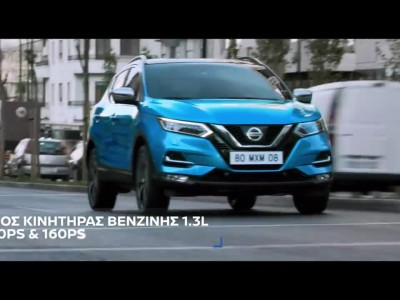 NISSAN QASHQAI TV Spot new engines 2019