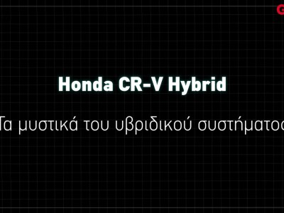 Honda CR-V Hybrid TECH