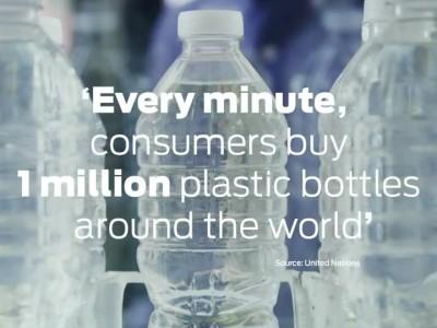Ford EcoSport: Μοκέτες από ανακυκλωμένα πλαστικά μπουκάλια
