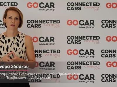 Η Αλεξάνδρα Σδούκου στο GOCAR για την ηλεκτροκίνηση