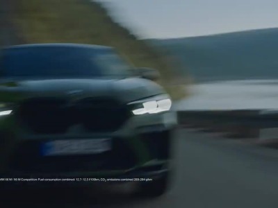 Νέα BMW X6 M Competition