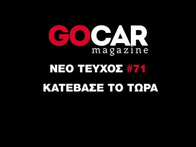 GOCAR Magazine # 71 Teaser