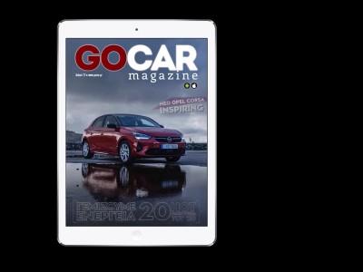 GOCAR Magazine # 73