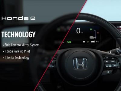 Τεχνολογίες Honda e