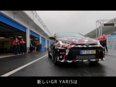 O Fernando Alonso δοκιμάζει το Toyota Yaris GR