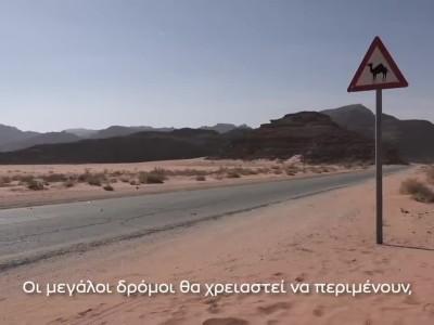 Nissan: μια «ωδή» στους άδειους δρόμους…