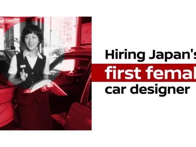 Kyoko Shimada: Η πρώτη γυναίκα σχεδιάστρια αυτοκινήτων στην Ιαπωνία